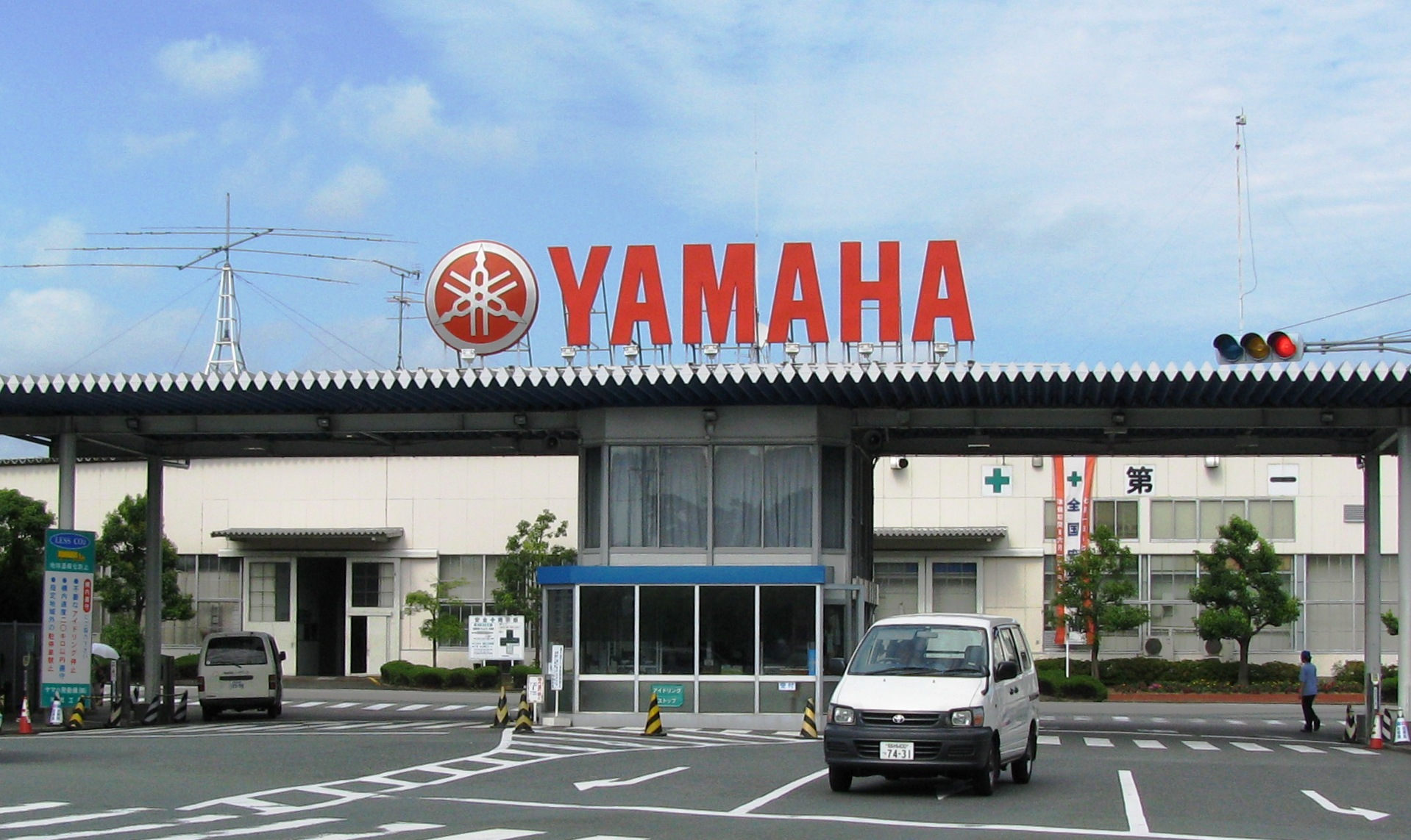 Lean thinking lean tomatoes for Yamaha headquarters usa